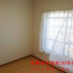 平塚高村団地30号棟404号室洋室