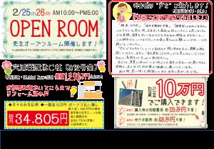 0225六浦荘団地オモテ