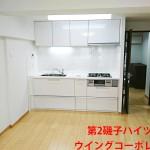 第2磯子ハイツ518号室キッチン