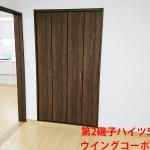 第2磯子ハイツ518号室LDK