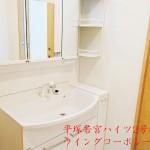 平塚若宮ハイツ2号棟401号室洗面化粧台
