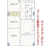 コーシン菊名マンション510号室間取図