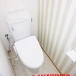 トイレ新規交換 温水洗浄便座つき(内装)