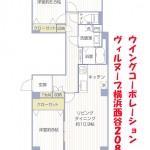 ヴィルヌーブ横浜西谷208号室間取図