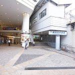 横須賀中央駅は、横須賀市の中核駅で駅の周りはデパートなども充実しています