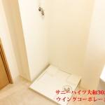 防水パン新規交換(内装)