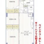 サニーハイツ大和305号室間取図