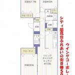 シティ能見台ふれあいの街B棟502号室間取図