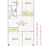 上星川団地2号棟1006号室間取り図