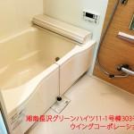 ユニットバス新規交換(風呂)