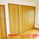 湘南長沢グリーンハイツ8-2号棟201号室クローゼット
