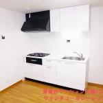青葉台マンションB棟301号室キッチン