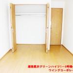 湘南長沢グリーンハイツ1-4号棟402号室クローゼット