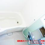 湘南長沢グリーンハイツ1-4号棟402号室ユニットバス