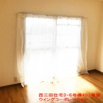西三田住宅3-6号棟401号室洋室