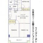 久里浜ペリー公園スカイマンション104号室間取図