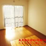 南長津田団地4号棟442号室洋室