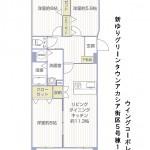 新ゆりグリーンタウンアカシア街区5号棟602号室間取図