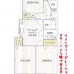 スターハイツ梶ヶ谷301号室間取図