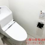 使い勝手の良い手洗い器付きのトイレに新規交換済み(内装)
