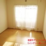 宮前平グリーンハイツ35号棟304号室洋室