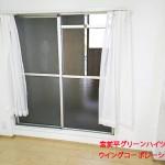 宮前平グリーンハイツ35号棟304号室リビング