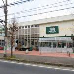 FUJI佐原店1400m(周辺)