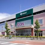 イオン久里浜店1700m(周辺)