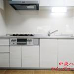 中央ハイツ210号室システムキッチン