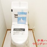中央ハイツ210号室トイレ