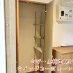 玄関横に収納スペースあり!掃除用具などの収納やSICとしても活用できます。(内装)