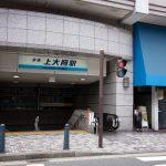 上大岡駅は、横浜南部エリアの中核駅です、駅前は商業施設も充実しています