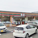 セブンイレブン横浜左近山団地店256m(周辺)