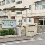横浜市立左近山小学校1044m(周辺)