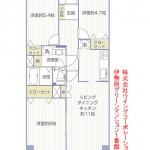 伊勢原グリーンマンション1番館902号室間取り図