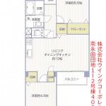 南永田団地1-2号棟409号室間取り図
