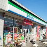 ファミリーマート南平台店450m(周辺)