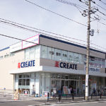 クリエイトSD川崎宮前区役所前店800m (周辺)