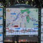 鶴ヶ峰は、便利なだけでは無くて、自然も多い町です