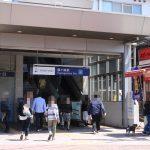 鶴ヶ峰駅は、横浜駅まで乗車時間10分ちょっとと言う便利な駅です