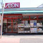 周辺に買い物が出来る場所も多くて便利です