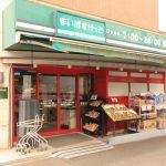 近くにはスーパーもあるので、買い物も便利です