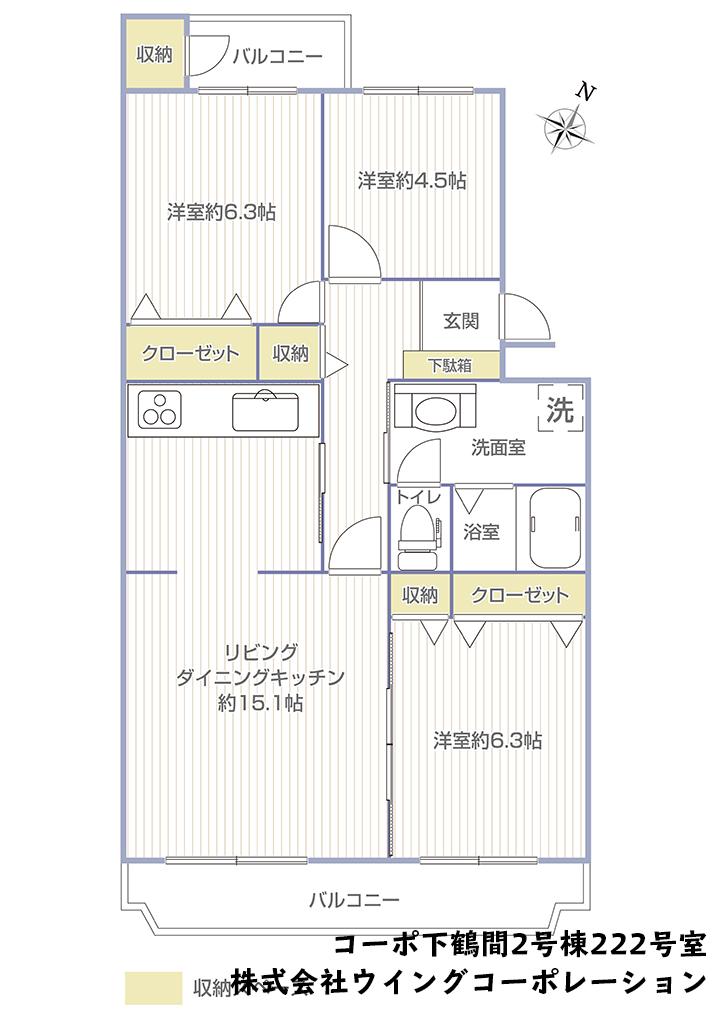 コーポ下鶴間2号棟【成約済み】 ...