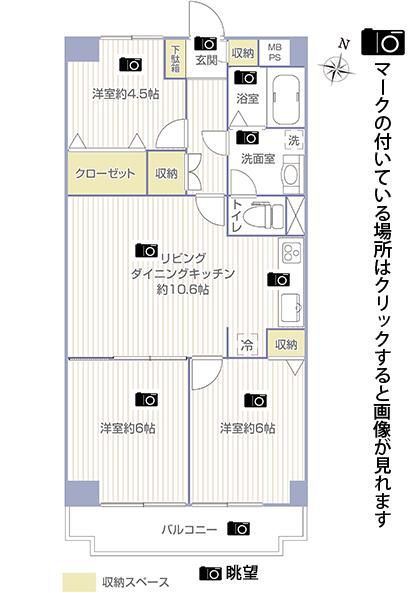 アドヴァンスTQ十日市場405号室の間取り図