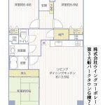 第3大船パークタウンG棟705号室間取り図