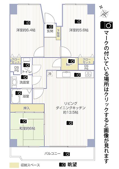 第3大船パークタウンG棟705号室画像リンク用間取り図