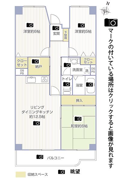 大船パークタウンA棟506号室画像リンク用間取り図