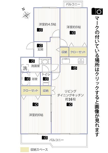 サニーヒル今宿4号棟303号室画像リンク用の間取り図