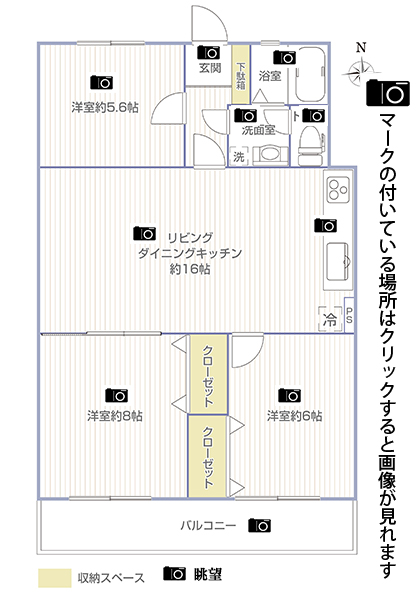 藤和平塚コープⅢ403号室画像リンク用の間取り図