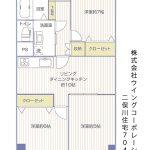 二俣川住宅704号室間取り図